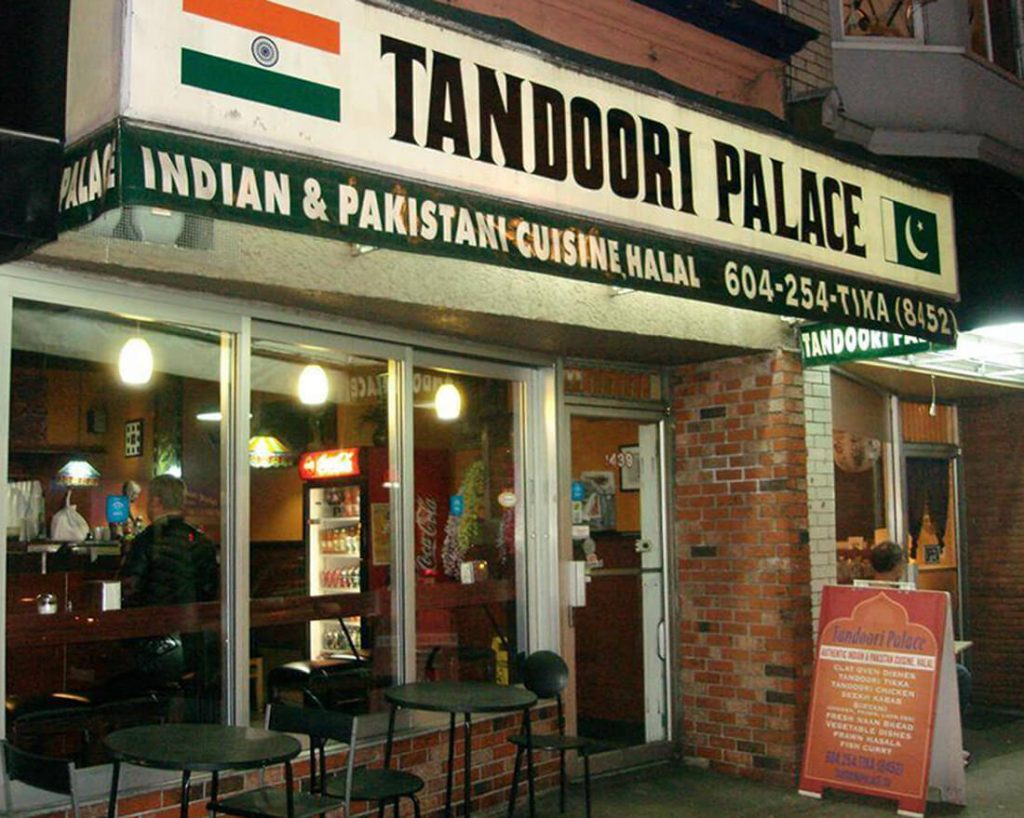 indian_blog_tandoori_palace (1)
